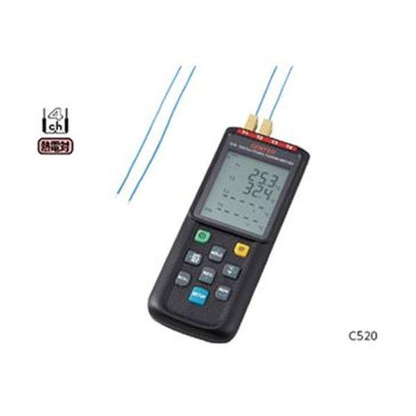 4chデジタル温度ロガー(センサ付) C520【代引不可】【北海道・沖縄・離島配送不可】