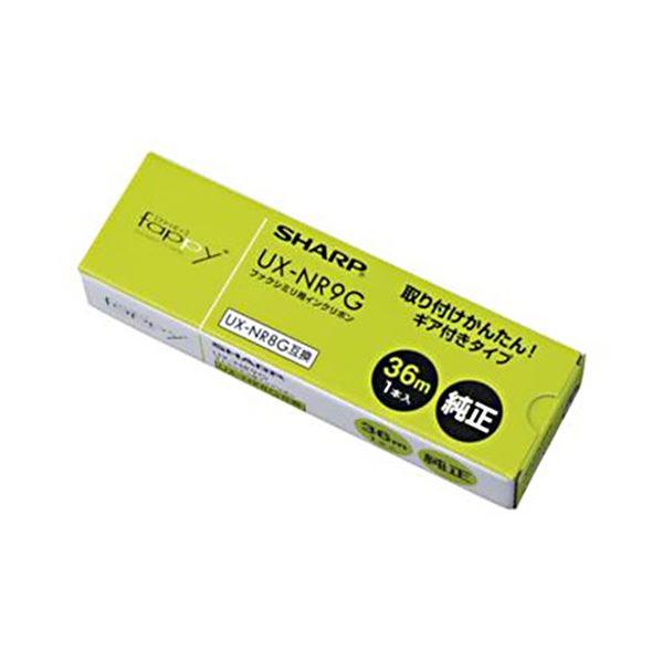 (まとめ) シャープ ファクシミリ用インクリボンA4幅 36m巻 UX-NR9G 1本 〔×5セット〕【代引不可】