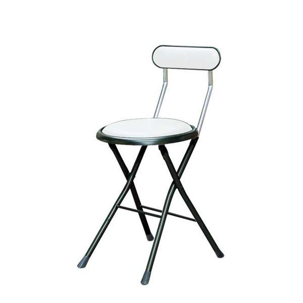 【送料無料】折りたたみ椅子 〔同色6脚セット ホワイト×ブラック〕 幅33cm 日本製 スチールパイプ 『ニューニーダー』【代引不可】