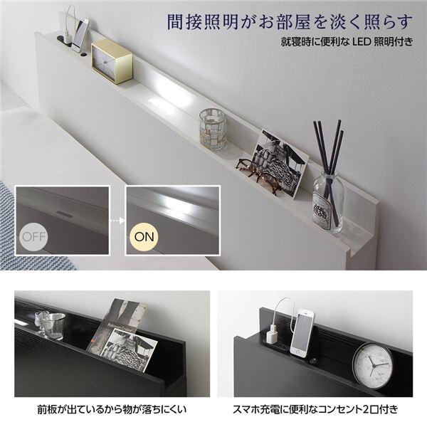 ベッド 低床 連結 ロータイプ すのこ 木製 LED照明付き 棚付き 宮付き コンセント付き シンプル モダン ホワイト クイーン(SS+SS)  ボンネルコイルマットレス付き【代引不可】