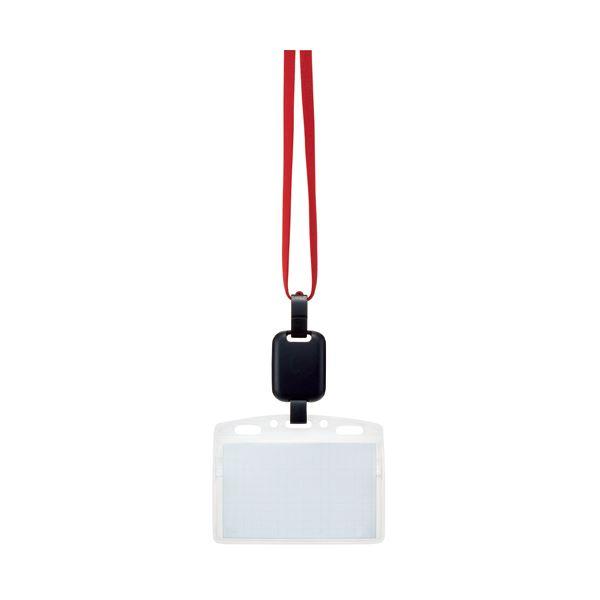 吊り下げ名札セット(リール式・ソフトケース・チャック式) 赤 10個入 〔×10セット〕【代引不可】