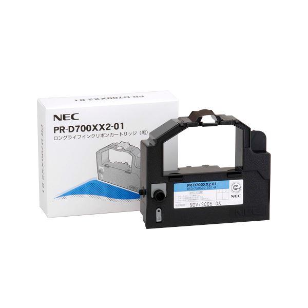 NEC ロングライフインクリボンカートリッジ 黒 PR-D700XX2-01 1本 〔×10セット〕【代引不可】【北海道・沖縄・離島配送不可】