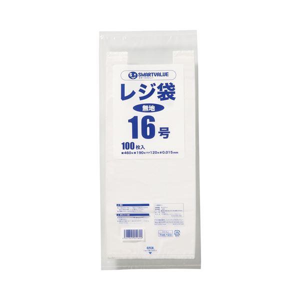 (まとめ) スマートバリュー レジ袋 16号 100枚 B916J〔×30セット〕【代引不可】【北海道・沖縄・離島配送不可】