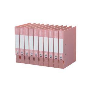 (まとめ) TANOSEE Dリングファイル(再生PP表紙) A4タテ 2穴 300枚収容 背幅43mm ピンク 1セット(10冊) 〔×5セット〕【代引不可】