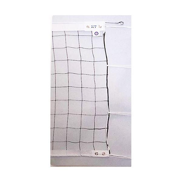 KTネット 上下テープ付き 6人制バレーネット 日本製 〔サイズ:巾100cm×長さ9.5×網目10cm〕 KT6132【代引不可】【北海道・沖縄・離島配送不可】