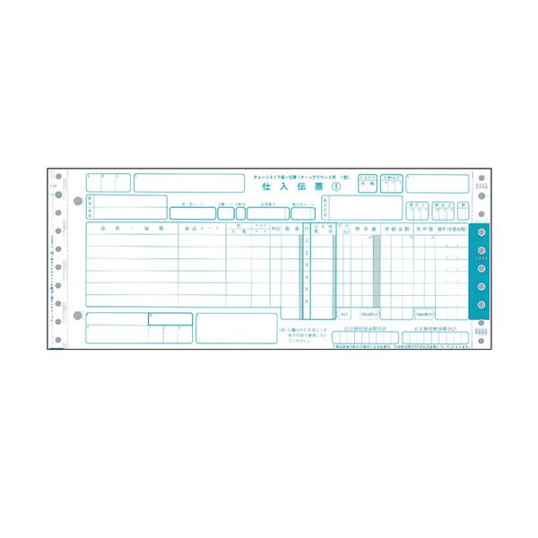 トッパンフォームズチェーンストア統一伝票 仕入 ターンアラウンド1型(6行) 5P・連帳 12×5インチ C-BA15 1箱(1000組)【代引不可】