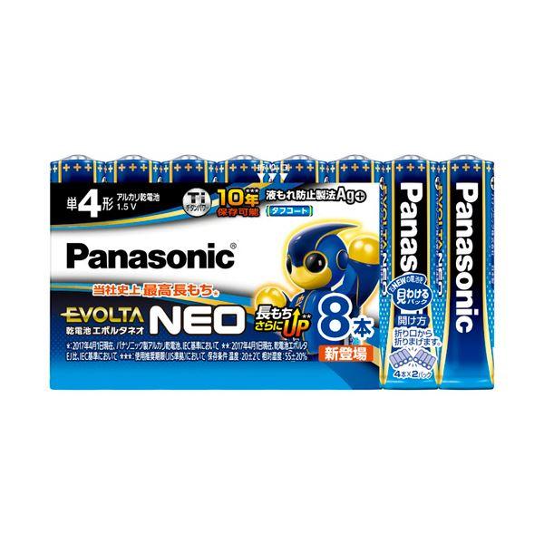 (まとめ) パナソニック アルカリ乾電池EVOLTAネオ 単4形 LR03NJ/8SW 1パック(8本) 〔×10セット〕【代引不可】【北海道・沖縄・離島配送不可】