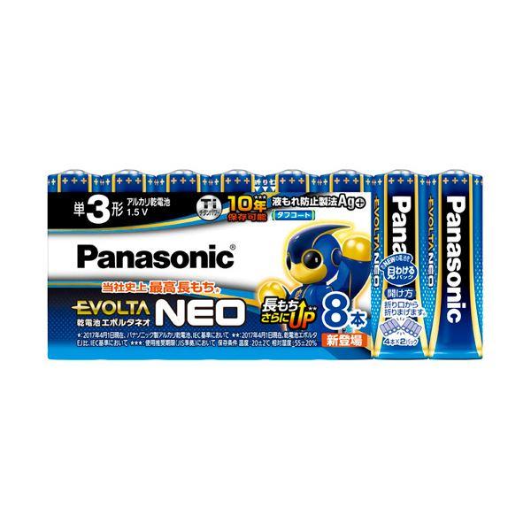 (まとめ) パナソニック アルカリ乾電池EVOLTAネオ 単3形 LR6NJ/8SW 1パック(8本) 〔×10セット〕【代引不可】【北海道・沖縄・離島配送不可】