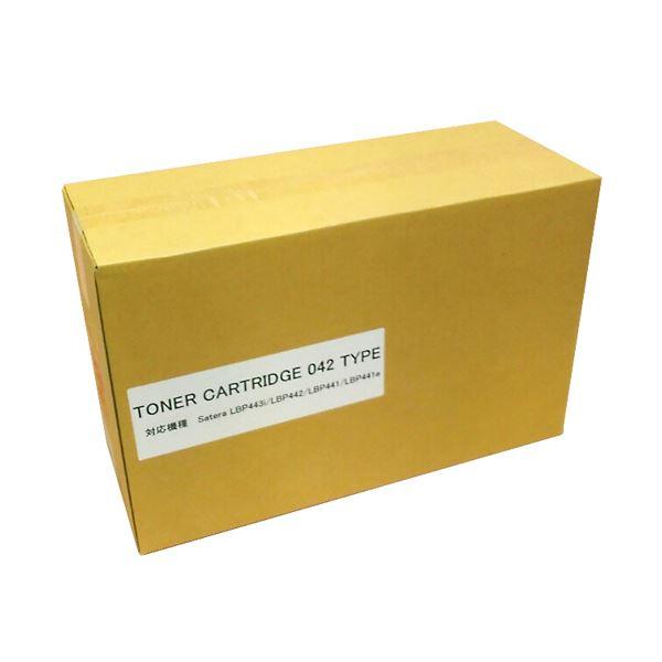 トナーカートリッジ 042タイプ 汎用品 1個【代引不可】【北海道・沖縄・離島配送不可】