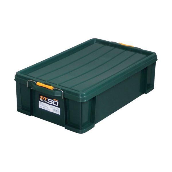 アステージ STボックス DKグリーン#50 ST-50DGL 1個 〔×10セット〕【代引不可】【北海道・沖縄・離島配送不可】