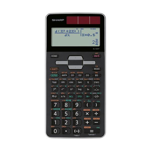 (まとめ)シャープ 関数電卓 ピタゴラスアドバンスモデル 10桁 ハードケース付 EL-520T-X 1台〔×2セット〕【代引不可】