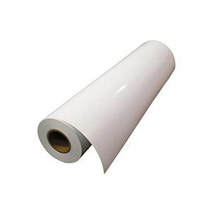【送料無料】中川製作所 光沢フォト用紙1524mm×30.5m 0000-208-H58A 1本【代引不可】