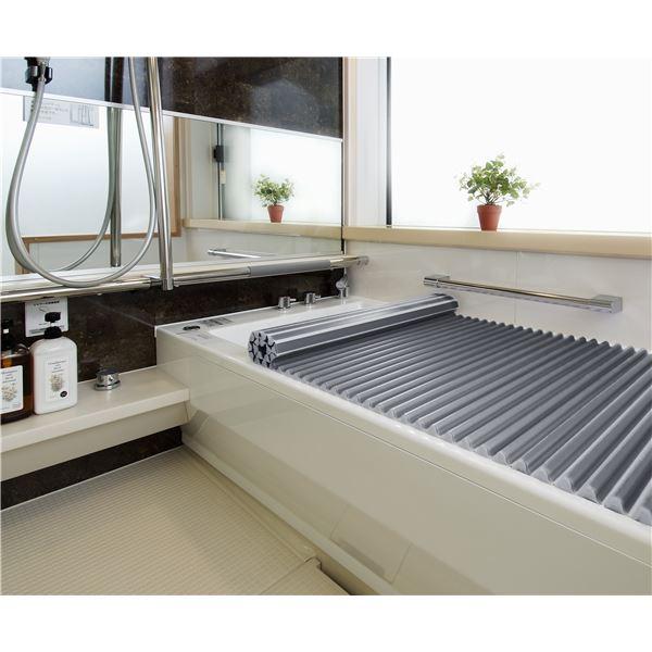 抗菌 Agイージーウェーブ 風呂ふた L14 75×140cm用【代引不可】【北海道・沖縄・離島配送不可】