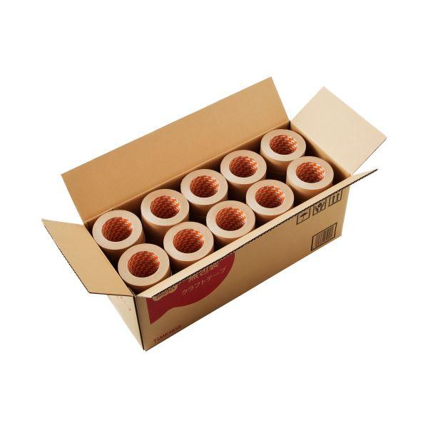 (まとめ)TANOSEE 無包装クラフトテープ 48mm×50m 1箱(50巻)〔×3セット〕【代引不可】【北海道・沖縄・離島配送不可】
