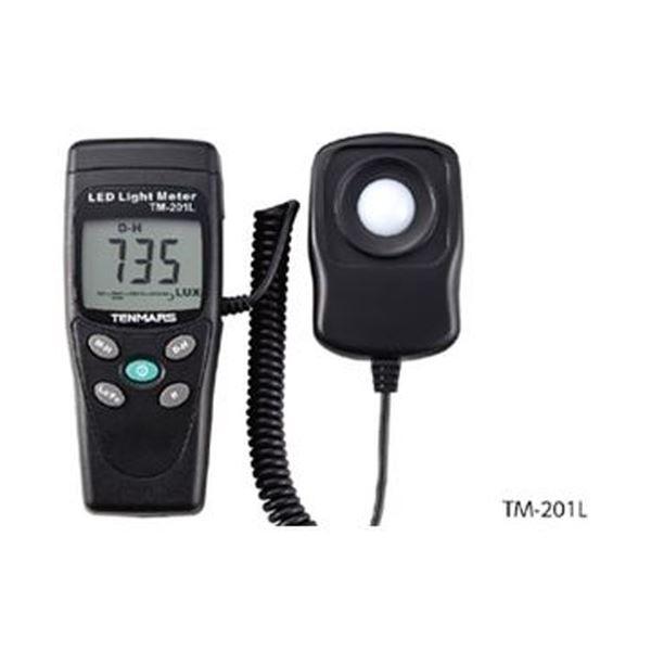 デジタル照度計 TM-201L【代引不可】【北海道・沖縄・離島配送不可】