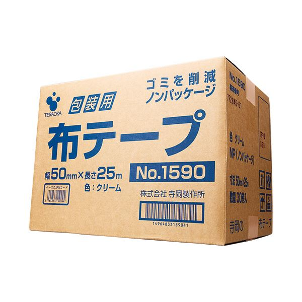 (まとめ)寺岡製作所 包装用布テープ ノンパッケージ #1590NP 50mm×25m 1箱(30巻)〔×3セット〕【代引不可】【北海道・沖縄・離島配送不可】