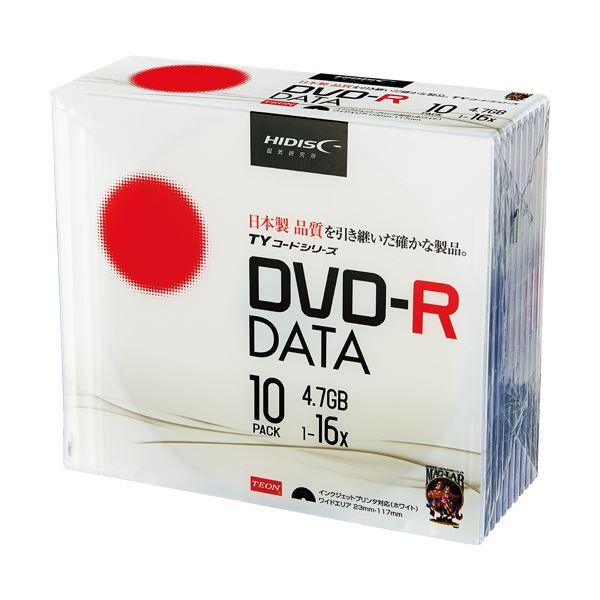 ホワイトワイドプリンタブル 5mmスリムケース (まとめ) 〔×10セット〕【代引不可】【北海道・沖縄・離島配送不可】 16倍速 データ用DVD-R4.7GB ハイディスク TYDR47JNP10SC1パック(10枚)