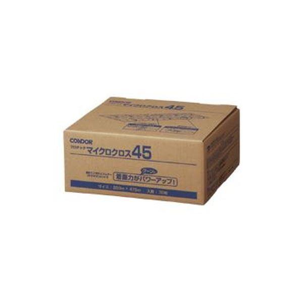 山崎産業 マイクロクロス45 200×475mm C75-15-045X-MB 1パック(30枚) 〔×10セット〕【代引不可】【北海道・沖縄・離島配送不可】