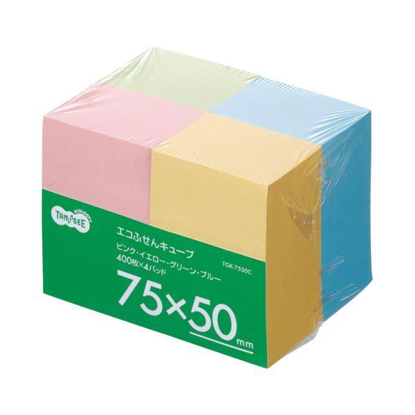 (まとめ) TANOSEE エコふせん キューブ 75×50mm 4色 1パック(4冊) 〔×10セット〕【代引不可】【北海道・沖縄・離島配送不可】
