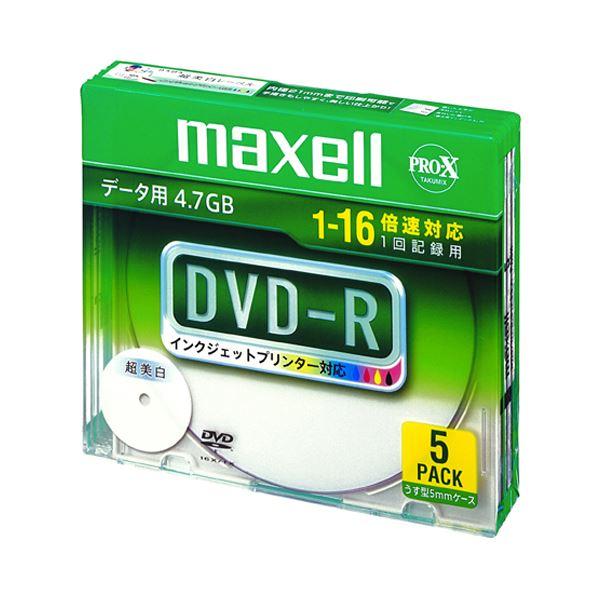 (まとめ) マクセル データ用DVD-R 4.7GB1-16倍速 ホワイトワイドプリンタブル 5mmスリムケース DR47WPD.S1P5S A 1個(5枚) 〔×10セット〕【代引不可】【北海道・沖縄・離島配送不可】