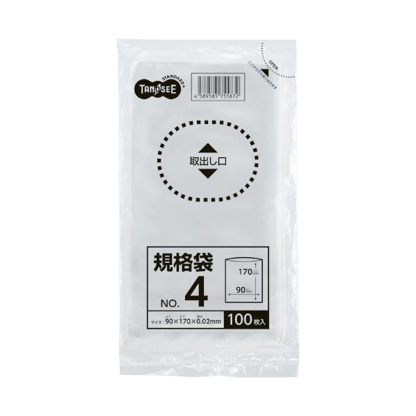 (まとめ) TANOSEE 規格袋 4号0.02×90×170mm 1パック(100枚) 〔×300セット〕【代引不可】【北海道・沖縄・離島配送不可】