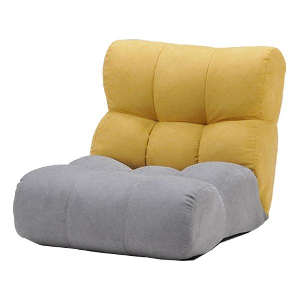 ソファ座椅子 ピグレットJrノルディック1P YE/GRY【代引不可】【北海道・沖縄・離島配送不可】