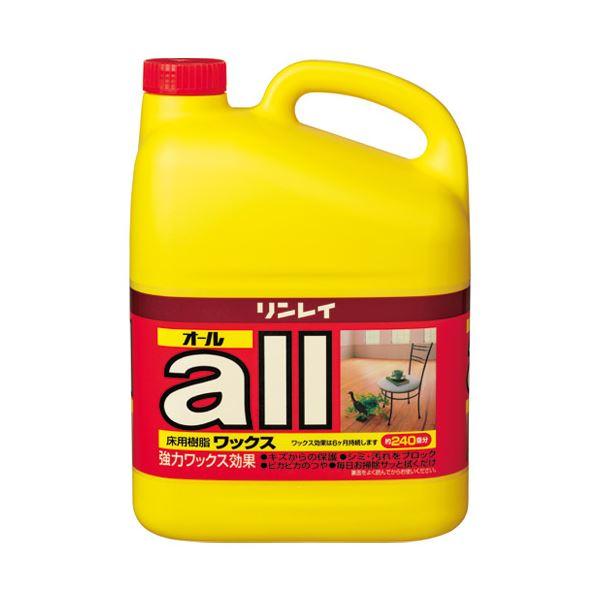 (まとめ) リンレイ 床用樹脂ワックス オール 4L〔×3セット〕【代引不可】【北海道・沖縄・離島配送不可】