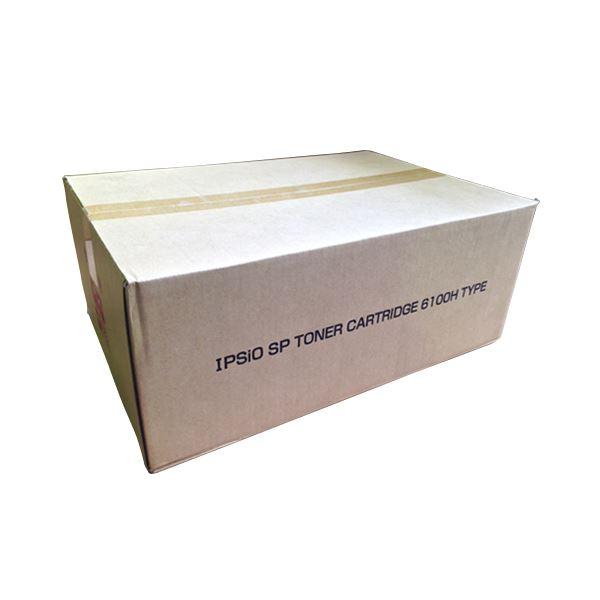 【送料無料】IPSIO SPトナー 6100H汎用品 1個【代引不可】