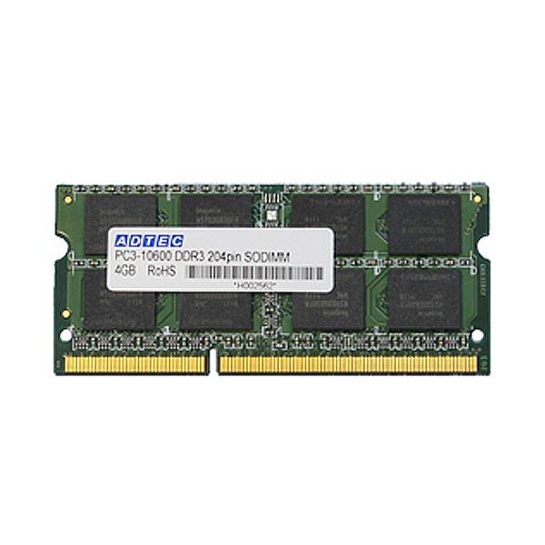 (まとめ)アドテック DDR3 1066MHzPC3-8500 204Pin SO-DIMM 2GB×2枚組 ADS8500N-2GW 1箱〔×3セット〕【代引不可】【北海道・沖縄・離島配送不可】