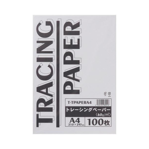 (まとめ) TANOSEE トレーシングペーパー60g A4 1パック(100枚) 〔×10セット〕【代引不可】【北海道・沖縄・離島配送不可】