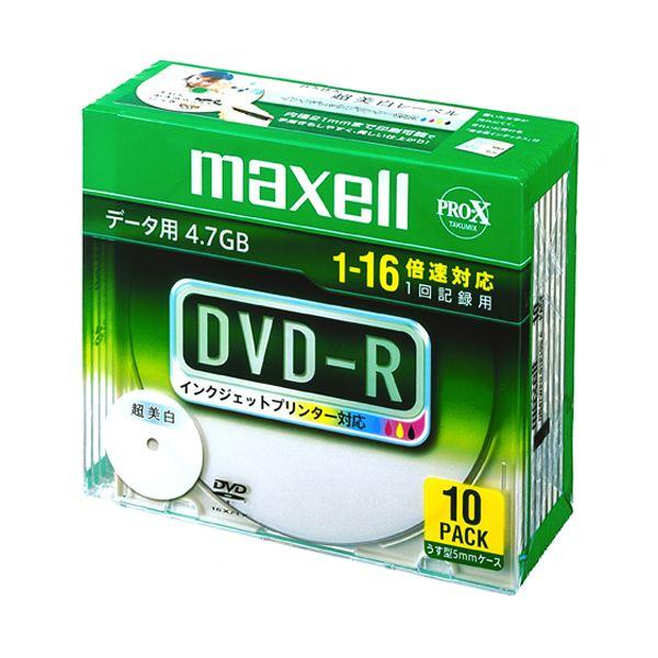 (まとめ) マクセル データ用DVD-R 4.7GBワイドプリンタブル 5mmスリムケース DR47WPD.S1P10S A 1パック(10枚) 〔×10セット〕【代引不可】【北海道・沖縄・離島配送不可】