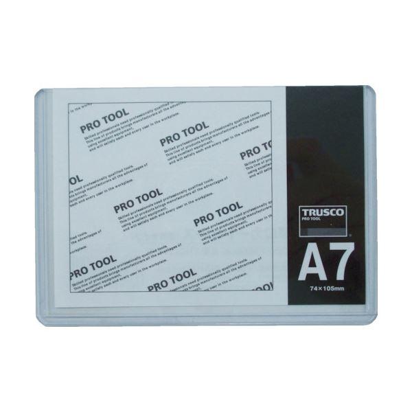 (まとめ) TRUSCO 厚口カードケース A7THCCH-A7 1枚 〔×100セット〕【代引不可】【北海道・沖縄・離島配送不可】