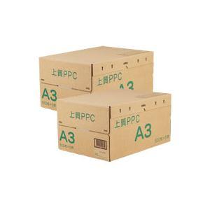 【送料無料】上質PPC用紙 NY A3 1セット(5000枚:2500枚×2箱)【代引不可】