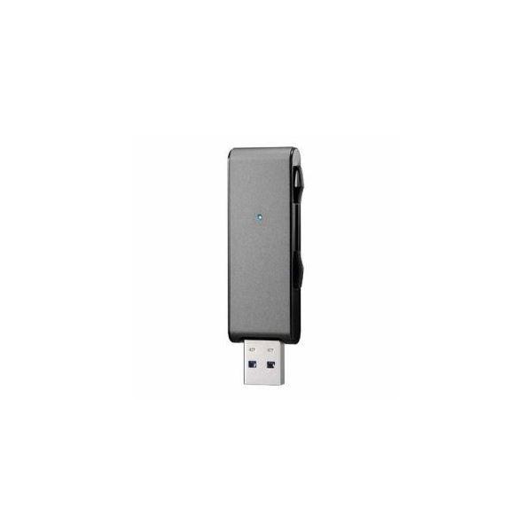 【送料無料】IOデータ USB3.1 Gen 1(USB3.0)対応 アルミボディUSBメモリー 「U3-MAX2シリーズ」 128GB・ブラック U3-MAX2/128K【代引不可】