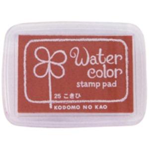 (まとめ)紙用インクパッド S4102-065 チョコレート〔×30セット〕【代引不可】