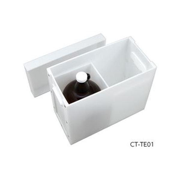 ガロン瓶収納ボックス CT-TE01【代引不可】【北海道・沖縄・離島配送不可】