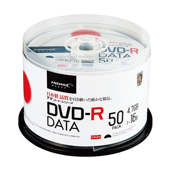 (まとめ) ハイディスク データ用DVD-R4.7GB 1-16倍速 ホワイトワイドプリンタブル スピンドルケース TYDR47JNP50SP1パック(50枚) 〔×10セット〕【代引不可】【北海道・沖縄・離島配送不可】