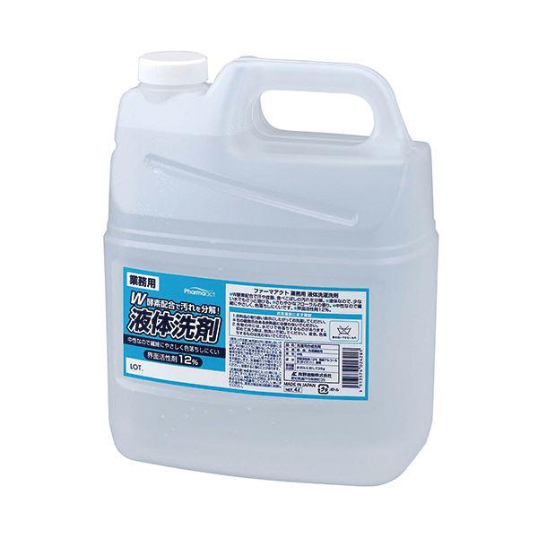 (まとめ) 熊野油脂 ファーマアクト 液体洗濯洗剤 業務用 4L 1本 〔×10セット〕【代引不可】【北海道・沖縄・離島配送不可】