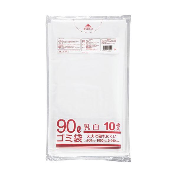 (まとめ) クラフトマン 業務用乳白半透明 メタロセン配合厚手ゴミ袋 90L HK-086 1パック(10枚) 〔×30セット〕【代引不可】【北海道・沖縄・離島配送不可】
