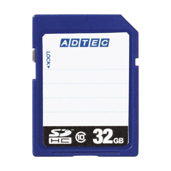 (まとめ) アドテック SDHCメモリカード32GB Class10 インデックスタイプ AD-SDTH32G/10R 1枚 〔×5セット〕【代引不可】【北海道・沖縄・離島配送不可】