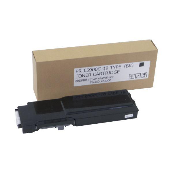 トナーカートリッジPR-L5900C-19 汎用品 ブラック 1個【代引不可】【北海道・沖縄・離島配送不可】