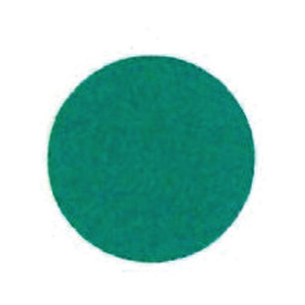 (まとめ)バーサクラフトL スプリングリーン19942-122〔×5セット〕【代引不可】