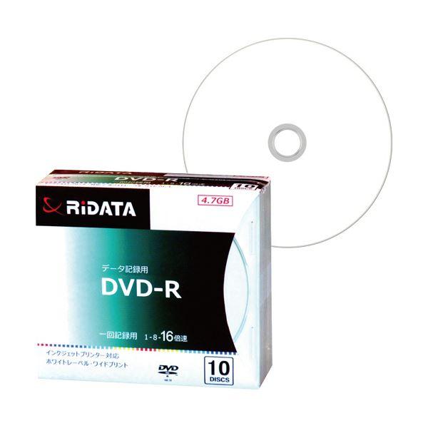 (まとめ) RiDATA データ用DVD-R4.7GB 1-16倍速 ホワイトワイドプリンタブル 5mmスリムケース D-R16X47G.PW10P SC B1パック(10枚) 〔×10セット〕【代引不可】【北海道・沖縄・離島配送不可】