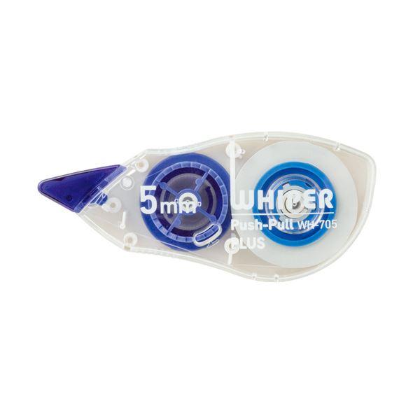 (まとめ) プラス 修正テープ ホワイパープッシュプル 5mm幅×12m ブルー WH-705-3P 1パック(3個) 〔×10セット〕【代引不可】【北海道・沖縄・離島配送不可】