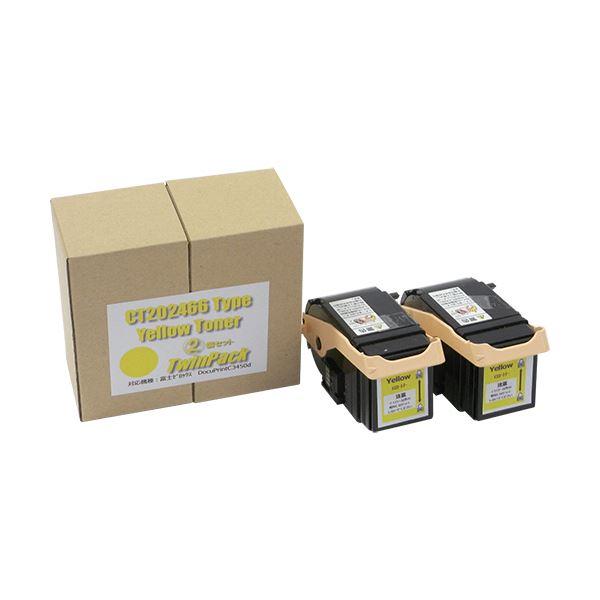 【送料無料】トナーカートリッジ CT202466汎用品 イエロー 1箱(2個)【代引不可】