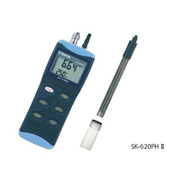 ハンディ型pH計 SK-620PHII(センサ付)【代引不可】【北海道・沖縄・離島配送不可】