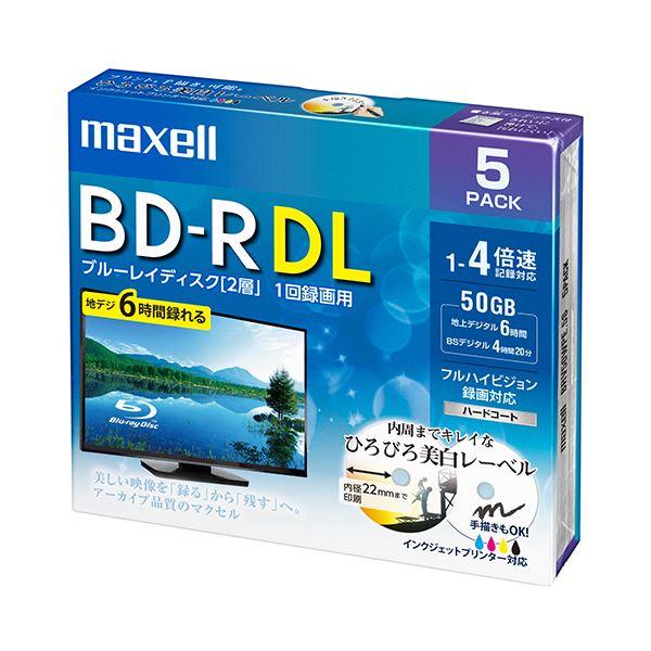 (まとめ) マクセル 録画用BD-R DL 260分1-4倍速 ホワイトワイドプリンタブル 5mmスリムケース BRV50WPE.5S 1パック(5枚) 〔×10セット〕【代引不可】【北海道・沖縄・離島配送不可】