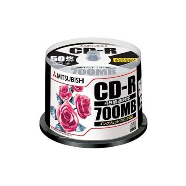 (まとめ) 三菱ケミカルメディア データ用CD-R700MB 48倍速 ホワイトプリンタブル スピンドルケース SR80PP50 1パック(50枚) 〔×10セット〕【代引不可】【北海道・沖縄・離島配送不可】