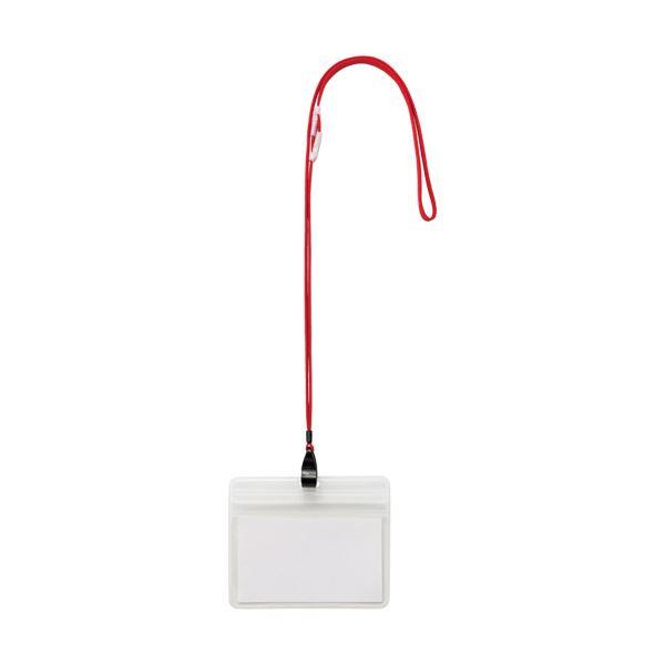 (まとめ) TANOSEE 吊下げ名札防水チャック付 大 赤 1パック(10個) 〔×10セット〕【代引不可】