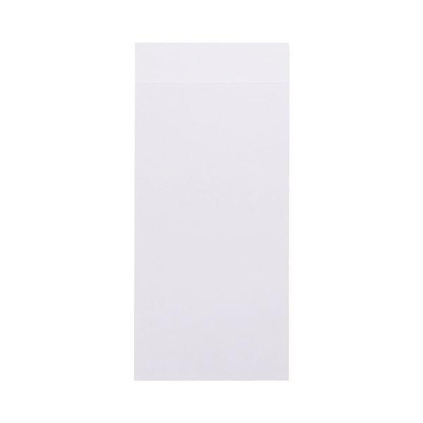 (まとめ) 今村紙工 カラープリンター用封筒 長3 100g/m2 ピュアホワイト PRF-110 1パック(100枚) 〔×10セット〕【代引不可】【北海道・沖縄・離島配送不可】
